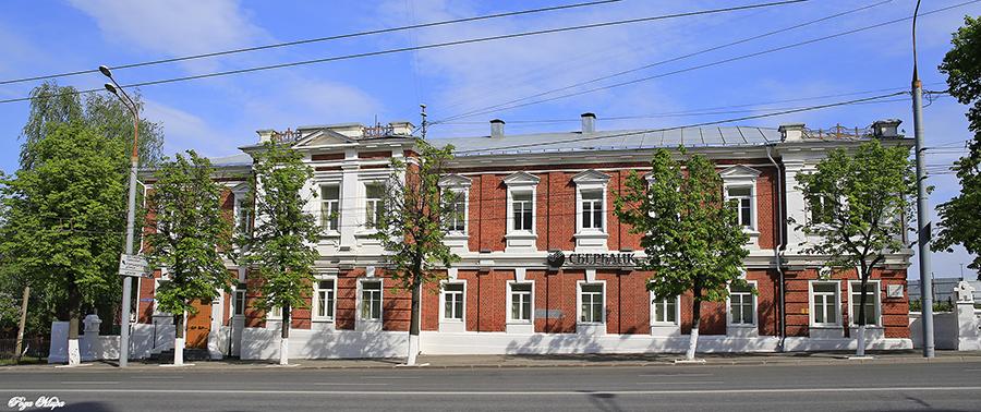 Краевая клиническая больница краснодар 1 мая отзывы