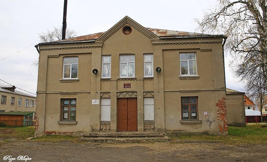 Городская наркологическая больница 7 отделение