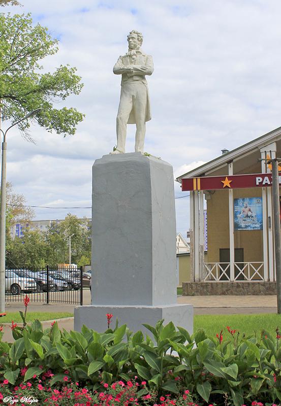 памятник с крестом сонник