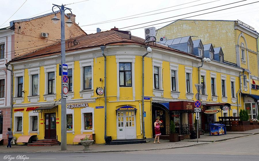 Аренда офиса 15 кв Ангарская улица