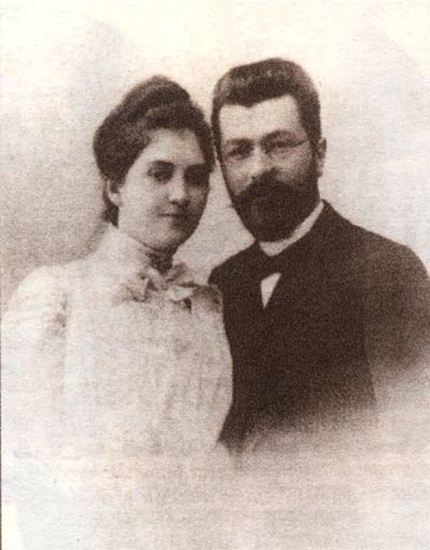 Павел Васильевич и Наталья Зубовы